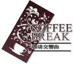 cofeebreak.jpg